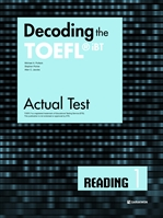 도서 이미지 - Decoding the TOEFL iBT Actual Test Reading 1