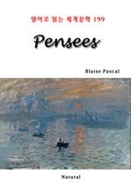 도서 이미지 - Pensees