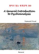도서 이미지 - A General Introduction to Psychoanalysis