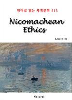 도서 이미지 - Nicomachean Ethics