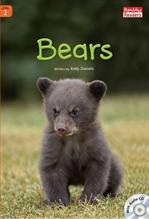 도서 이미지 - Bears