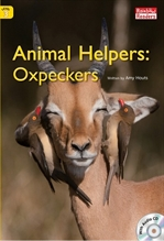 도서 이미지 - Animal Helpers: Oxpeckers