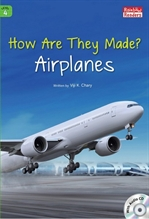 도서 이미지 - How Are They Made? Airplanes