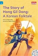 도서 이미지 - The Story of Hong Gil-Dong: A Korean Folktale