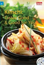 도서 이미지 - Kimchi: Tastes Good & Good for You