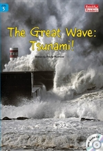 도서 이미지 - The Great Wave: Tsunami!