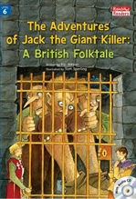 도서 이미지 - Jack the Giant Killer: A British Folktale