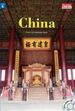 도서 이미지 - China
