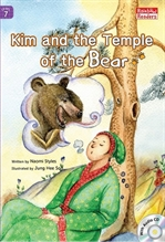 도서 이미지 - Kim and the Temple of the Bear