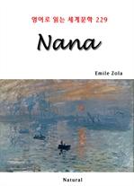 도서 이미지 - Nana
