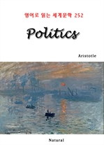 도서 이미지 - Politics