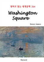 도서 이미지 - Washington Square