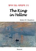 도서 이미지 - The King in Yellow