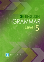 도서 이미지 - English Grammar level 5