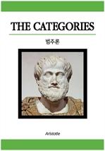 도서 이미지 - 범주론