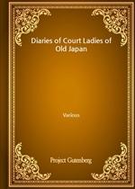 도서 이미지 - Diaries of Court Ladies of Old Japan