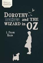 도서 이미지 - 도로시와 오즈의 마법사