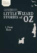 도서 이미지 - 오즈의 작은 마법사 이야기
