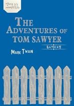 도서 이미지 - 톰소여의 모험