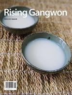 도서 이미지 - Rising Gangwon Volume 59