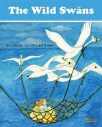 도서 이미지 - 백조 왕자 (영어 완역본, The Wild Swans)
