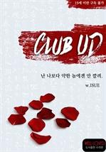 도서 이미지 - Club UD (외전 증보판)