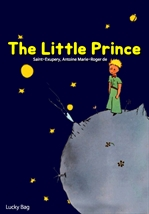도서 이미지 - 어린왕자 [The Little Prince] 세계문학명작 원서 읽기 (영문판)