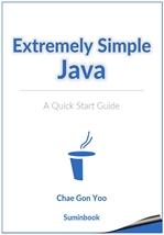 도서 이미지 - Extremely Simple Java