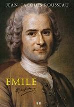 도서 이미지 - 에밀 Emile (영어 원서 읽기)