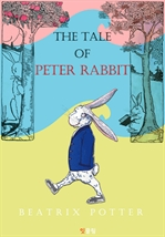 도서 이미지 - 피터 래빗 이야기 Peter Rabbit (영어 원서 읽기 : 그림 동화)
