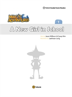 도서 이미지 - (KBS 애니매이션 방영) Magic Adventures (A New Girl School)