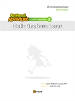 도서 이미지 - School Adventures (Bella the Sore Loser) - 진정한 스포츠 정신