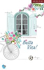 도서 이미지 - [합본] Bella vita! (벨라 비타!) (전2권/완결)