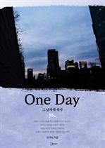 도서 이미지 - One Day