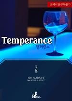 도서 이미지 - [BL] 템퍼런스