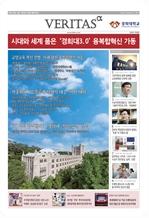 도서 이미지 - 2017 경희대 가는 길