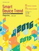 도서 이미지 - Smart Device Trend Magazine Vol.19
