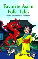 도서 이미지 - [오디오북] Favorite Asian Folk Tales