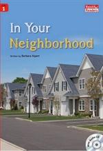 도서 이미지 - [오디오북] In Your Neighborhood