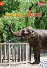 도서 이미지 - [오디오북] At the Zoo