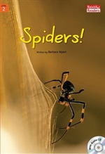 도서 이미지 - [오디오북] Spiders