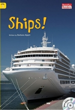 도서 이미지 - [오디오북] Ships