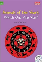 도서 이미지 - [오디오북] 'Animals of the Years Which One Are You'