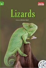 도서 이미지 - [오디오북] Lizards