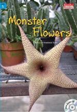 도서 이미지 - [오디오북] Monster Flowers