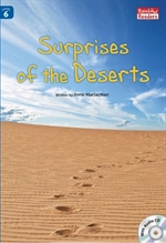 도서 이미지 - [오디오북] Surprises of the Deserts
