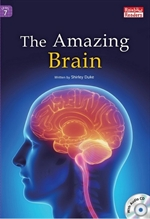 도서 이미지 - [오디오북] The Amazing Brain