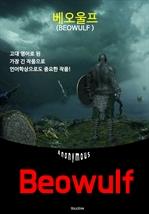 도서 이미지 - 베오울프 Beowulf (영어 원서 읽기)