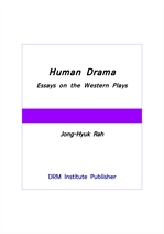 도서 이미지 - Human Drama: Essays on the Western Plays (제1판)