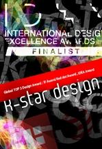 도서 이미지 - k-star designer